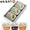 日本海味噌(みそ)の米麹味噌、王熟・天恵米・昆布づつみ味噌(みそ)を販売