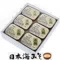 日本海味噌(みそ)の米麹味噌、王熟味噌(みそ)を販売
