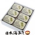 日本海味噌(みそ)の米麹味噌、昆布づつみ味噌(みそ)を販売