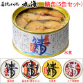 若狭小浜・鯖(さば・サバ)の缶詰を販売