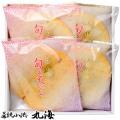 若狭小浜・魚の天ぷらを販売
