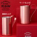 織田幸銅器・R&W(コーヒーカップ・一輪挿し・キャンドル)を販売