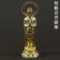 高岡の伝統工芸・聖観音菩薩像を販売