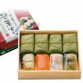 越前あわらの柿の葉寿司(四季彩)8個入を販売