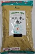 富山県産米粉100%・太陽と水の恵み 富山(1kg) を販売