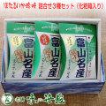 富山名産・蛍烏賊(ほたるいか)の黒作り・沖漬け・塩辛を販売