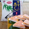 富山名産・ます(マス・鱒)の寿司を販売