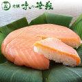富山名産・ます(マス・鱒)の寿司の販売店