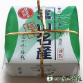 味の笹義・蛍烏賊(ほたるいか・ホタルイカ)沖漬けを販売
