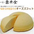 米粉ケーキ・ズコットチーズケーキ(ズコットケーキ)を販売