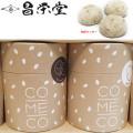 富山県産米粉クッキー・COMECO(プレーン、くるみ、ゴマ)を販売