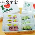 西瓜(スイカ)最中・林檎(リンゴ)パイ等を販売