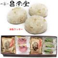 富山県産米粉クッキー・西瓜(スイカ)最中・リンゴパイを販売