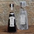 ヤマチ醤油 柚子ポン酢300ml