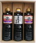 富山県産丸大豆使用・トナミ醤油3本セットを販売