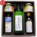 トナミ醤油・柚子(ゆず)特選セットを販売