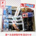 魚源の昆布巻き・魚の甘露煮・魚の煮付けを販売