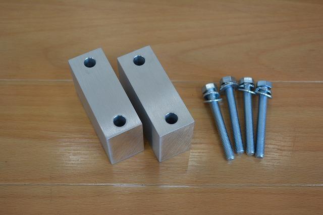 スタビダウンブロック 50mm (1セット2個)