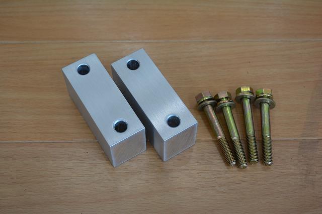 スラビダウンブロック 40mm (1セット2個)