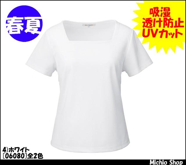 事務服 制服 en joie(アンジョア) 半袖カットソー 06080
