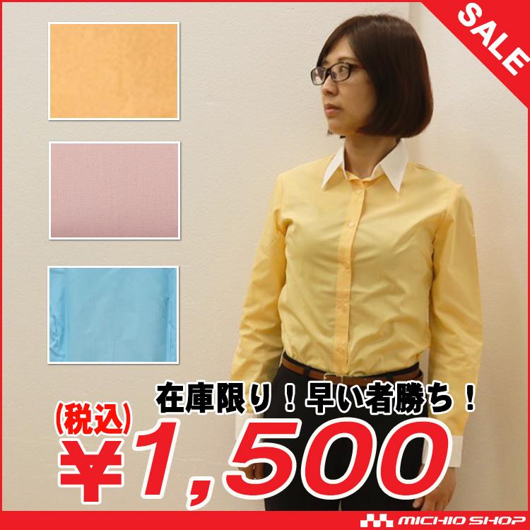 [ゆうパケット送料無料][A] レディース ブラウス ワイシャツ 長袖シャツ Yシャツ ビジネス 制服 事務服