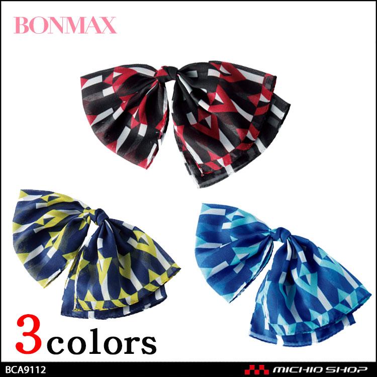 事務服 制服 BONMAX ボンマックス スカーフブローチ BCA9112