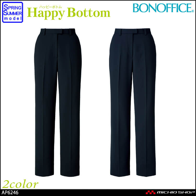 事務服 制服 BON ボンマックス 裾上げらくらくパンツ AP6246