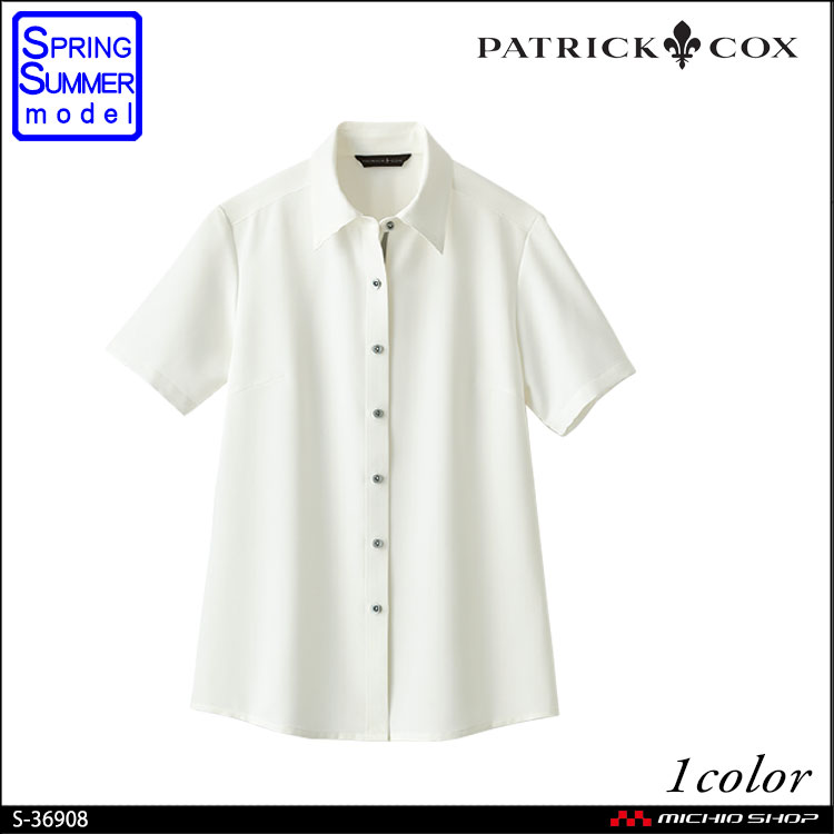 事務服 selery パトリックコックス×セロリー PATORICK COX ブラウス S-36908