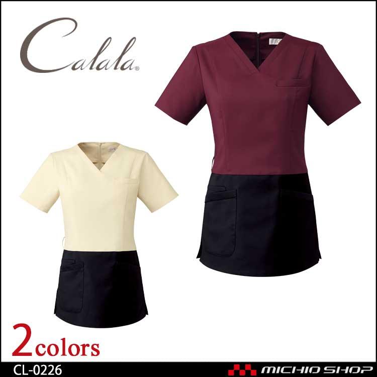 制服 Calala キャララ エステユニフォ―ム クリニック チュニック CL-0226