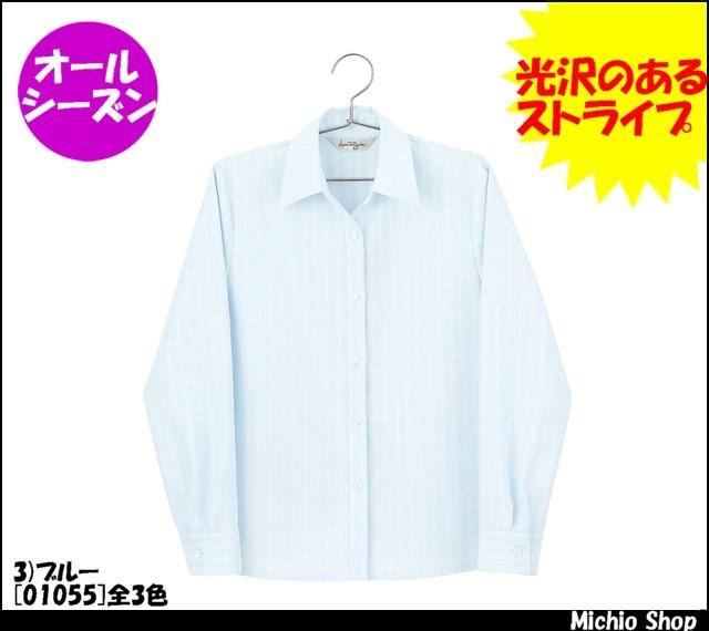 事務服 制服 en joie(アンジョア)  長袖ブラウス 01055