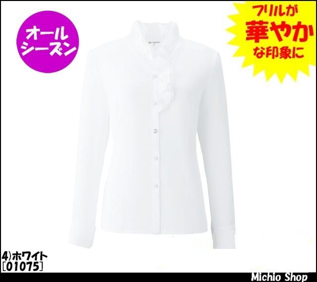 事務服 制服 en joie(アンジョア)  長袖ブラウス 01075