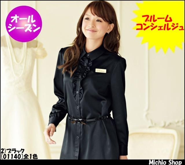 事務服 制服 en joie(アンジョア) チュニックドレス[ベルト付] 01140