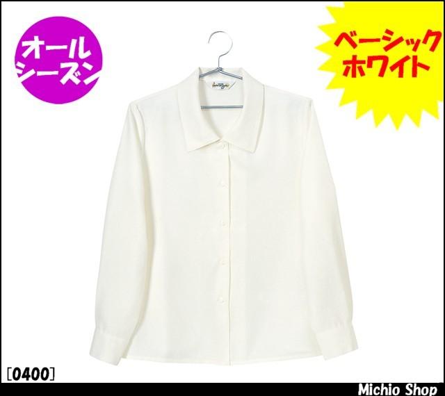 事務服 制服 en joie(アンジョア)  長袖ブラウス 0400