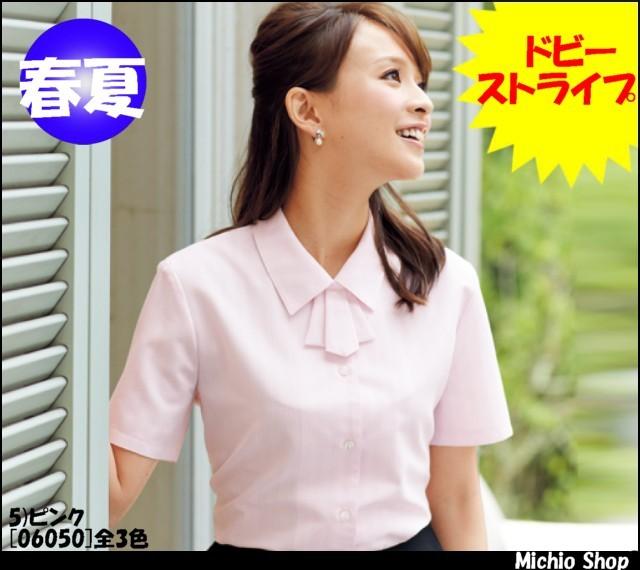 事務服 制服 en joie(アンジョア) 半袖ブラウス(リボン付) 06050