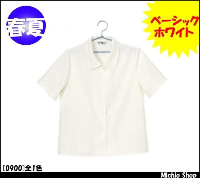 事務服 制服 en joie(アンジョア) 半袖ブラウス 0900