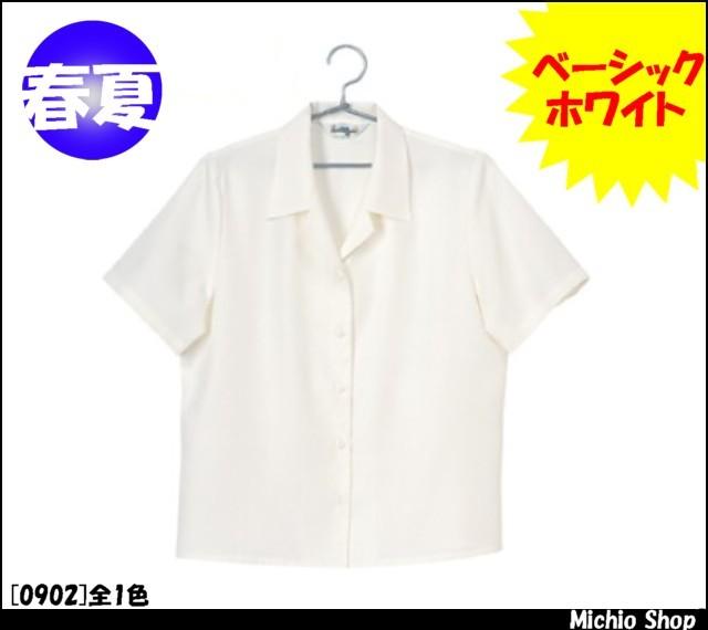 事務服 制服 en joie(アンジョア) 半袖ブラウス 0902