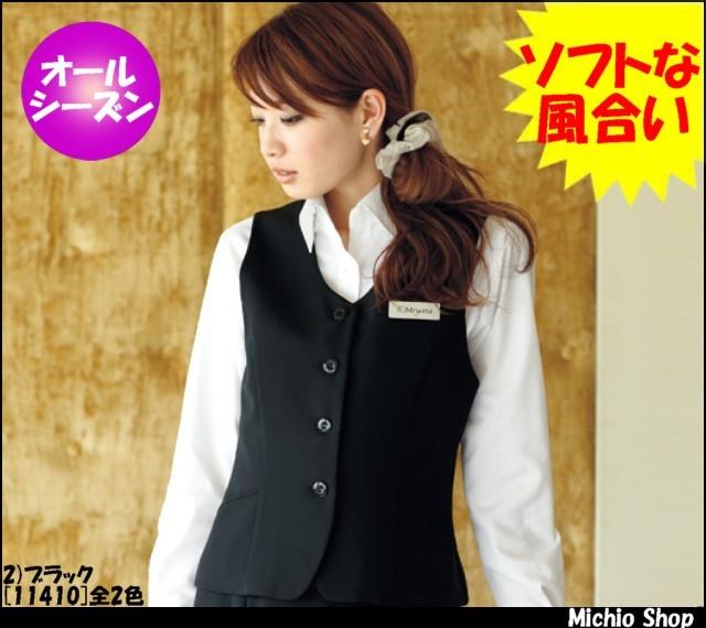 事務服 制服 en joie(アンジョア) ベスト 11410