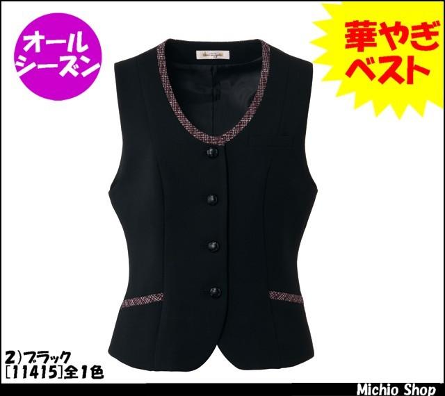事務服 制服 en joie(アンジョア) ベスト 11415