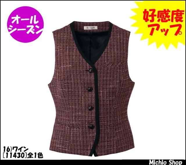 事務服 制服 en joie(アンジョア) ベスト 11430