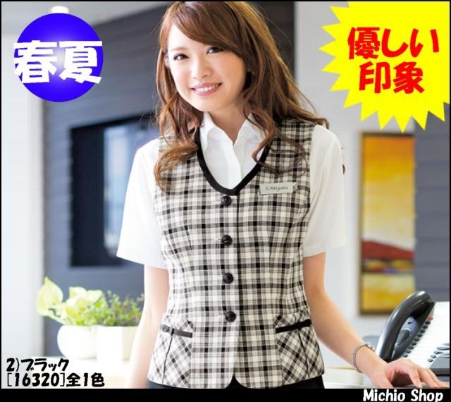 事務服 制服 en joie(アンジョア) ベスト 16320