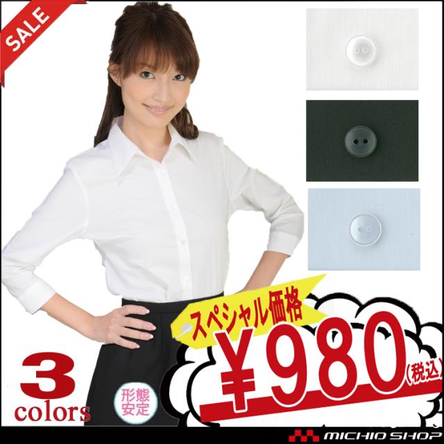 [激安]レディース ブラウス ワイシャツ 七分袖シャツ Yシャツ ビジネス 制服 事務服 VS-02
