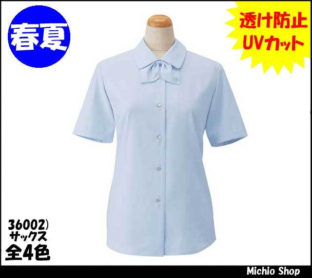 事務服 制服 SELERY(セロリー)  3WAY半袖ブラウス S-36002-008