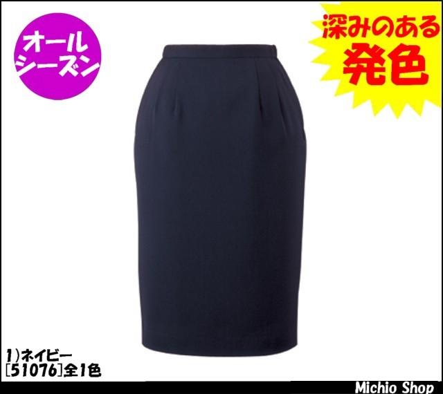 事務服 制服 en joie[アンジョア] 脇ゴムスカート(60cm丈) 51076