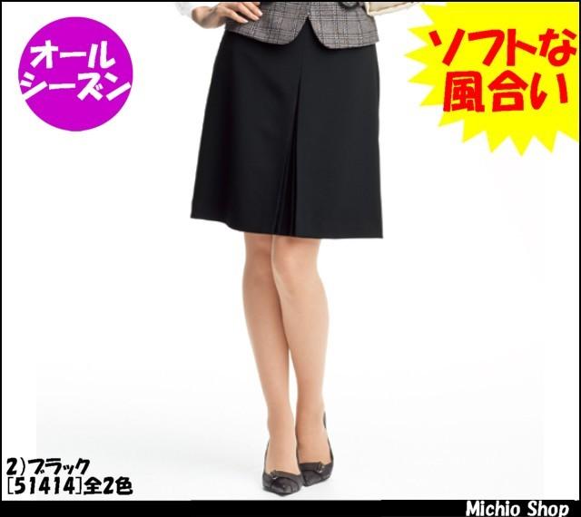 事務服 制服 en joie(アンジョア) ボックススカート(53cm丈) 51414