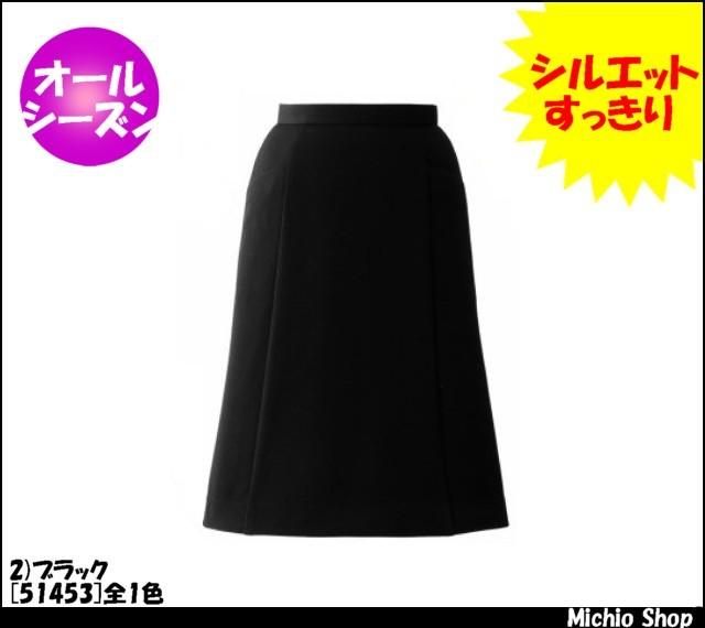 事務服 制服 en joie(アンジョア) フレアースカート(53cm丈)51453