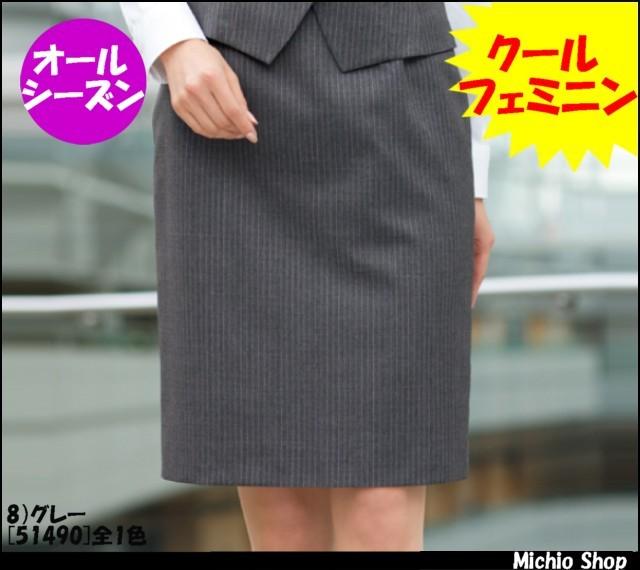事務服 制服 en joie(アンジョア) タイトスカート(55cm丈) 51490
