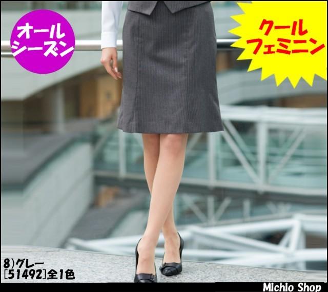 事務服 制服 en joie(アンジョア) マーメイドスカート(55cm丈) 51492