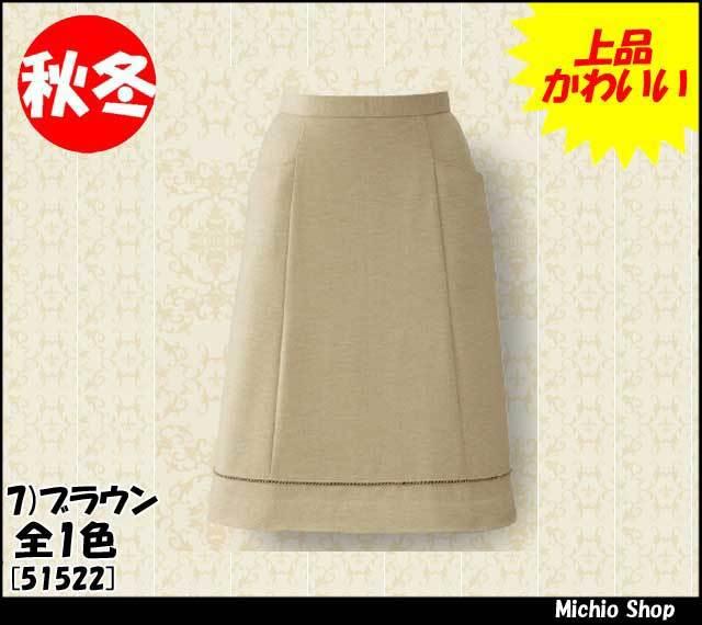 事務服 制服 en joie(アンジョア) フレアースカート 51522