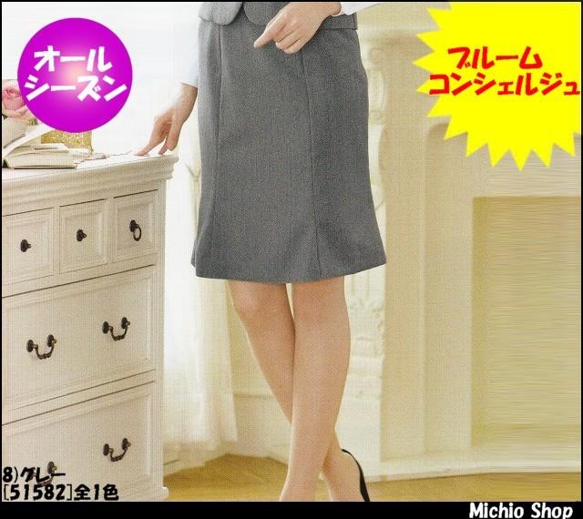 事務服 制服 en joie(アンジョア) マーメイドスカート(53cm丈) 51582