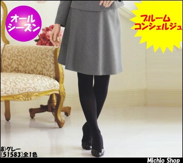 事務服 制服 en joie(アンジョア) フレアースカート(53cm丈) 51583